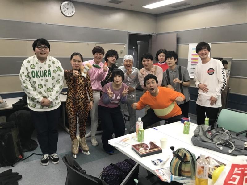 f:id:gotoshin_terumi:20180616161202j:image:w320