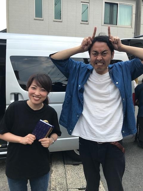 f:id:gotoshin_terumi:20180717152342j:image:w260