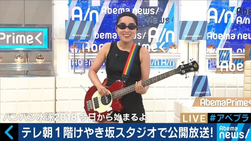 f:id:gotoshin_terumi:20180815022347j:image:w320