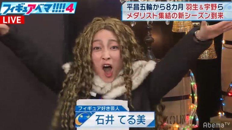 f:id:gotoshin_terumi:20181017004835j:image:w360