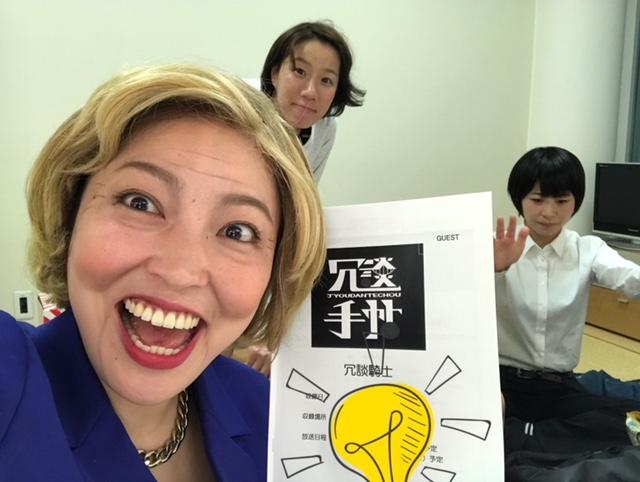 f:id:gotoshin_terumi:20190107133523j:image:w320