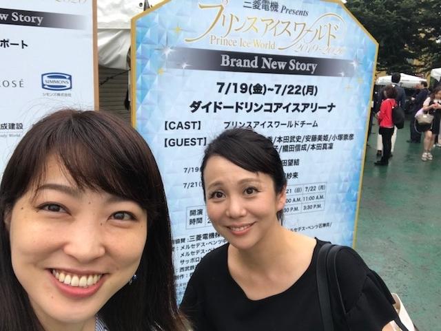f:id:gotoshin_terumi:20190722103320j:plain