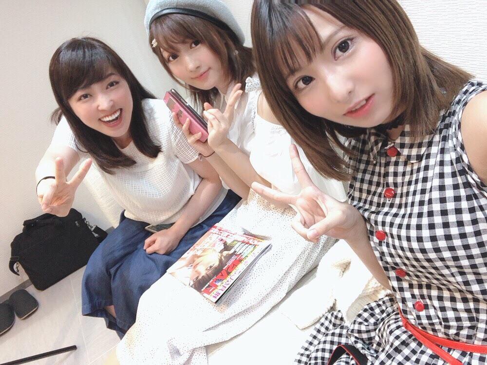 f:id:gotoshin_terumi:20190808153204j:plain
