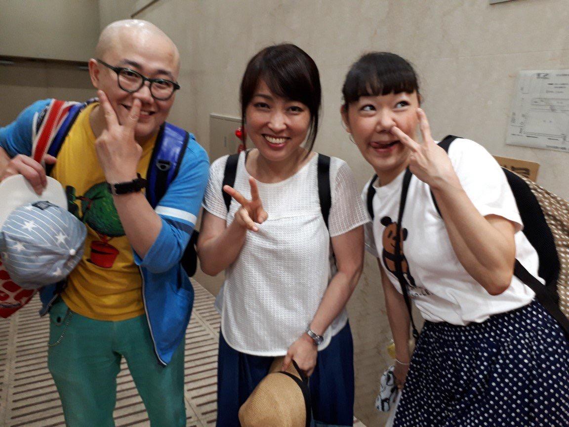 f:id:gotoshin_terumi:20190808153221j:plain