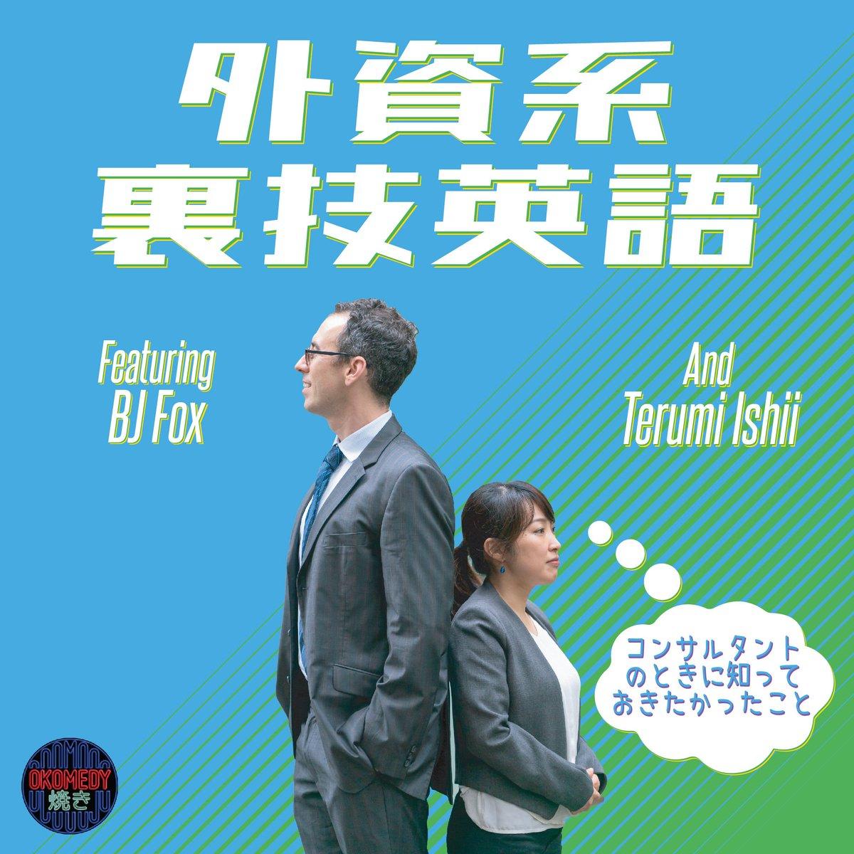 f:id:gotoshin_terumi:20190909151004j:plain