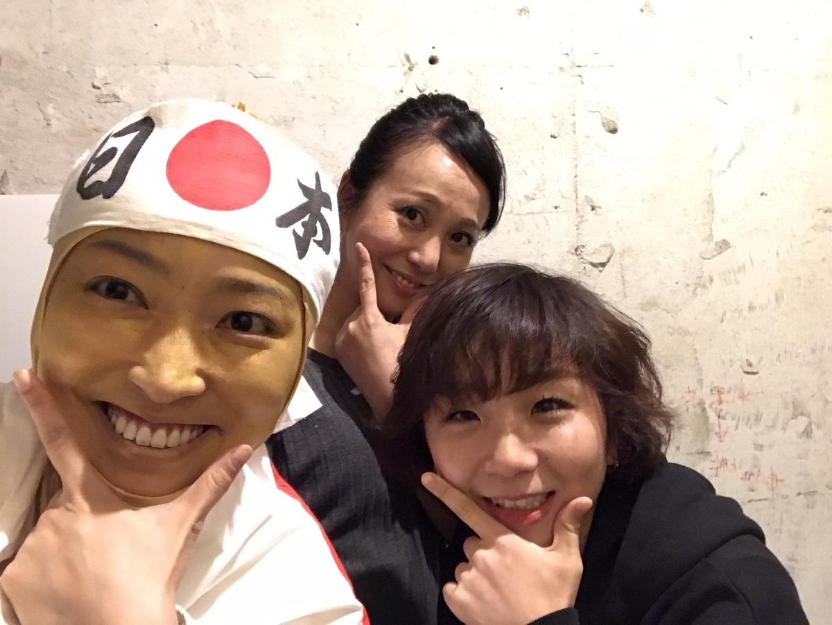 f:id:gotoshin_terumi:20191024161404j:plain