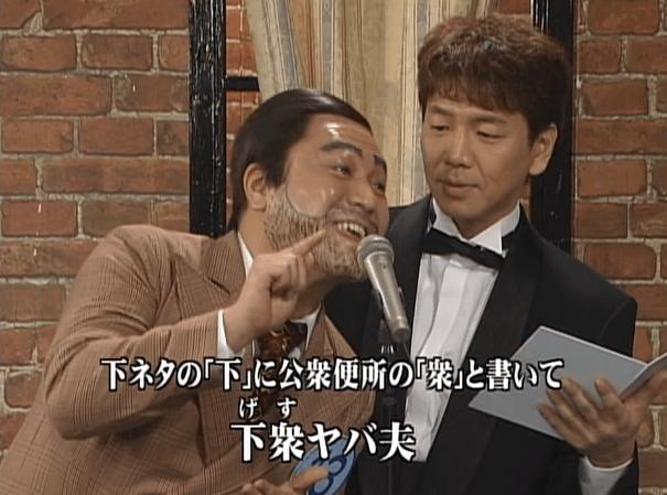 f:id:gotoshin_terumi:20191203024654p:plain