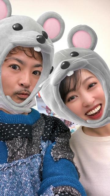 f:id:gotoshin_terumi:20200101154227j:plain
