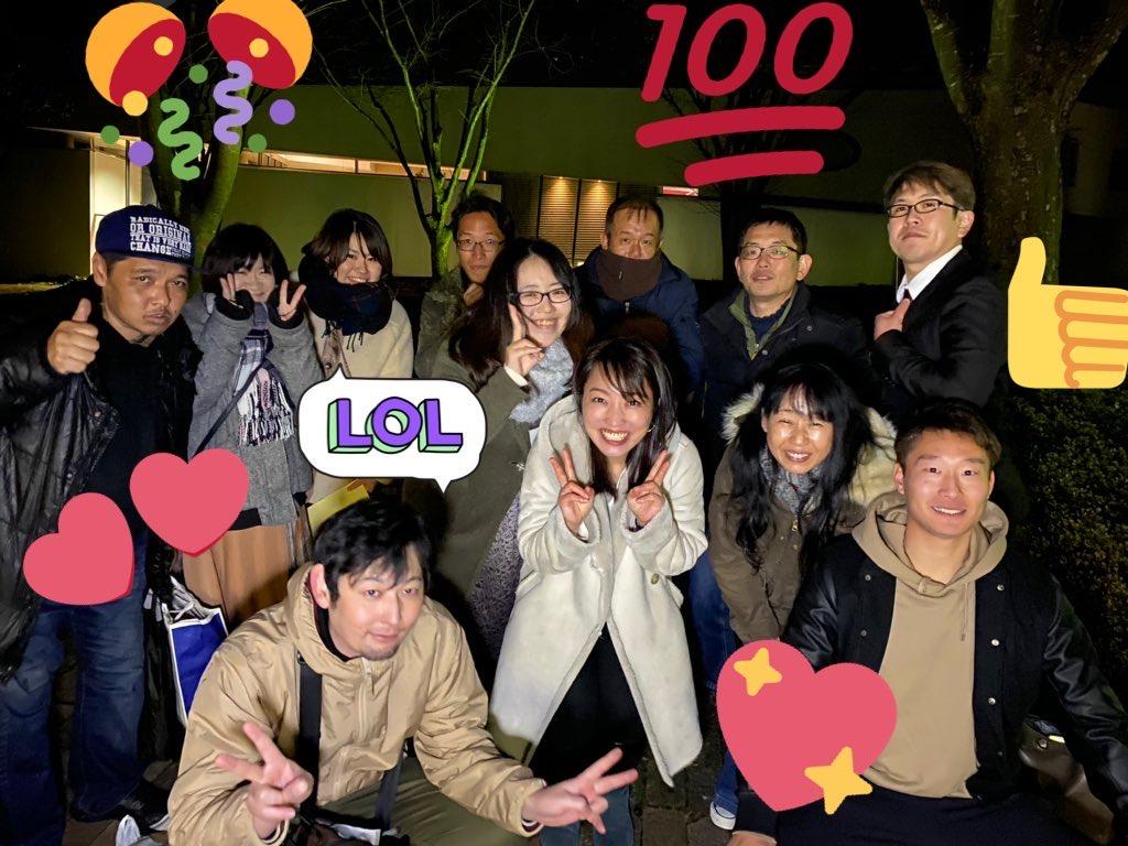 f:id:gotoshin_terumi:20200101225727j:plain