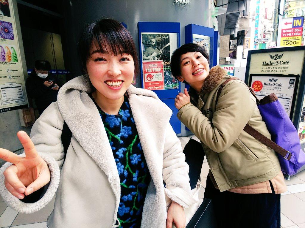 f:id:gotoshin_terumi:20200205002817j:plain