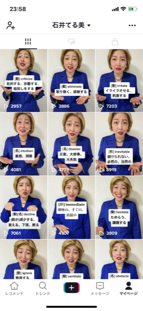 f:id:gotoshin_terumi:20200703132944p:plain