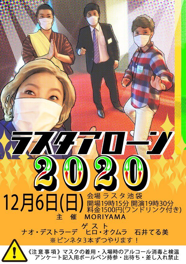 f:id:gotoshin_terumi:20201205032223j:plain