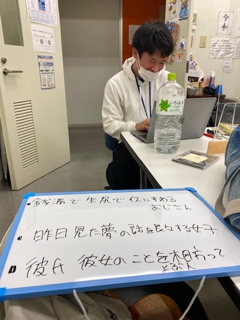 f:id:gotoshin_terumi:20201230144552j:plain