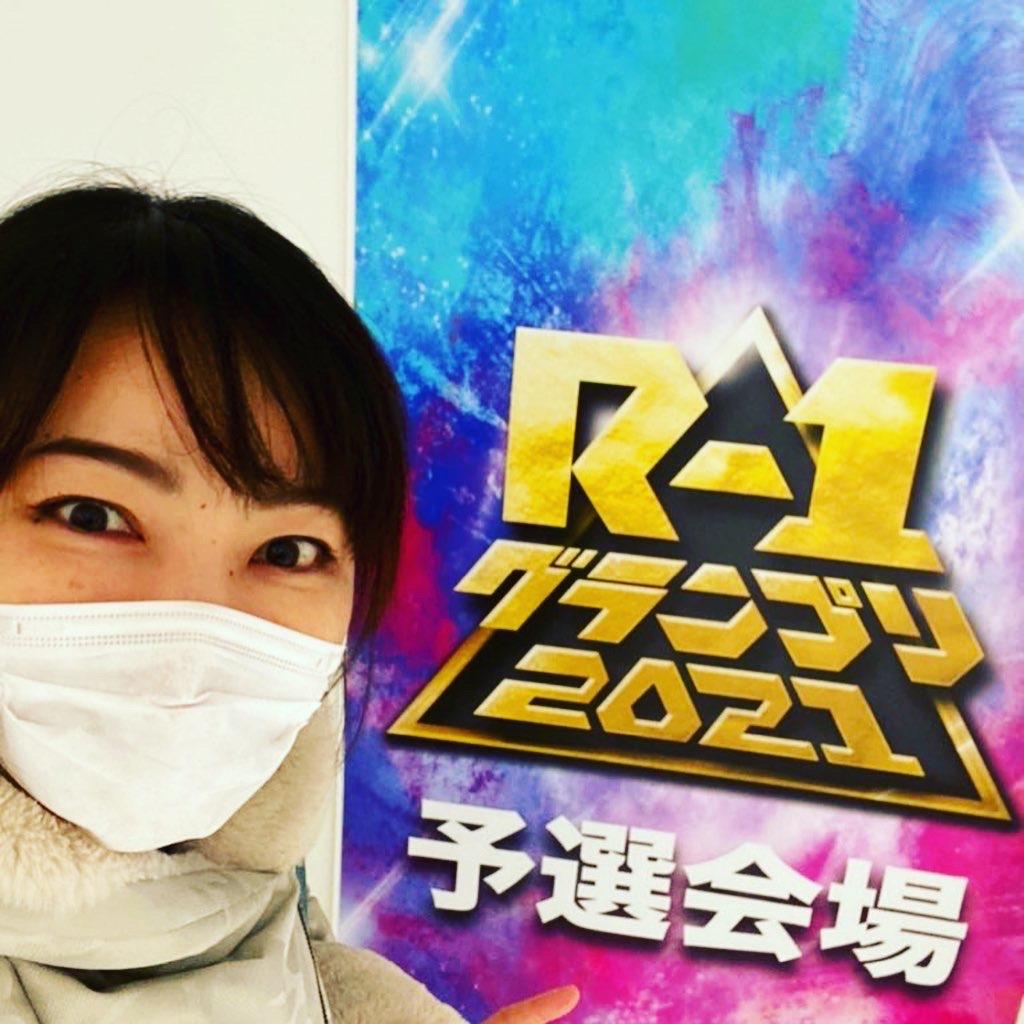 f:id:gotoshin_terumi:20210117212546j:plain