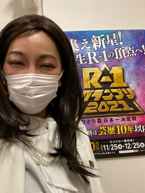 f:id:gotoshin_terumi:20210126143808j:plain
