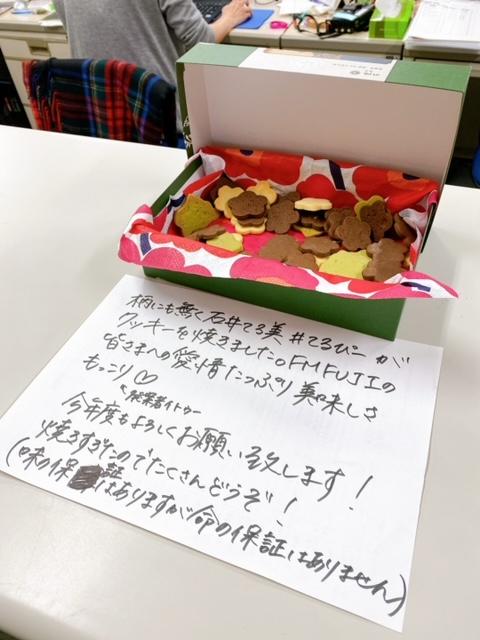 f:id:gotoshin_terumi:20210406191256j:plain