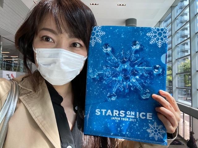 f:id:gotoshin_terumi:20210423135349j:plain