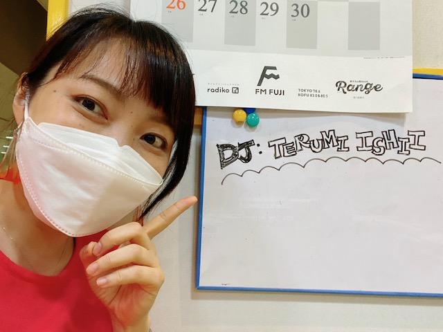 f:id:gotoshin_terumi:20210908192458j:plain