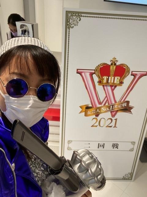 f:id:gotoshin_terumi:20210924143813j:plain