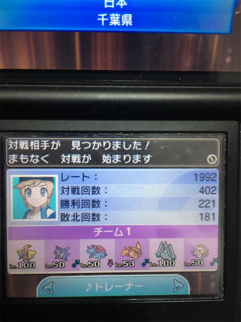 f:id:gotoshinpei:20170527023911j:image