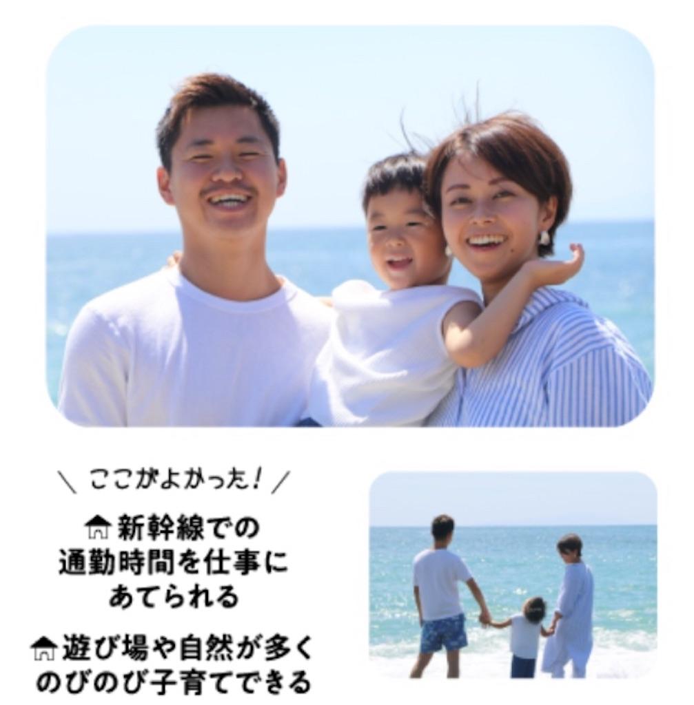 f:id:gototatsuya:20181211104935j:image