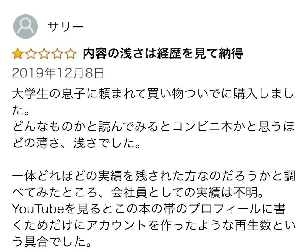 f:id:gototatsuya:20191209021422j:image
