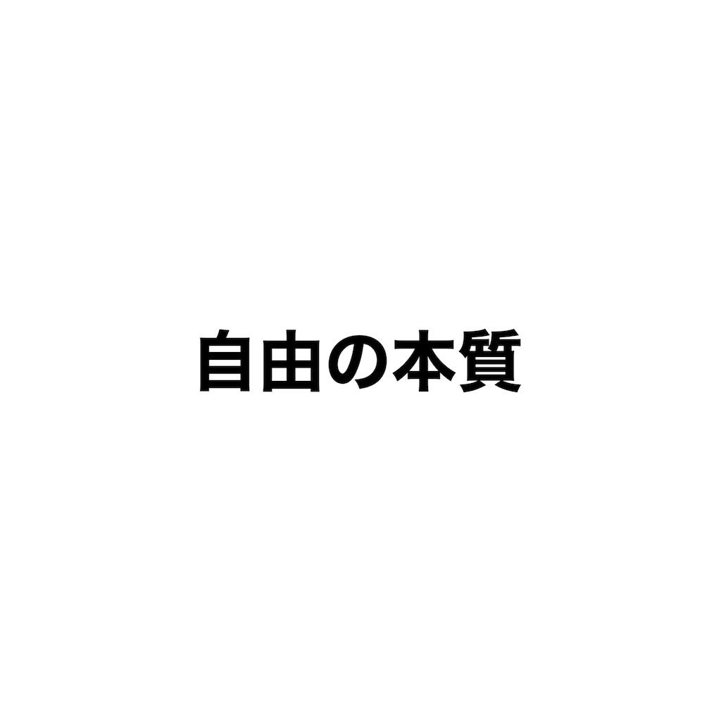 f:id:gototatsuya:20200108214800j:image