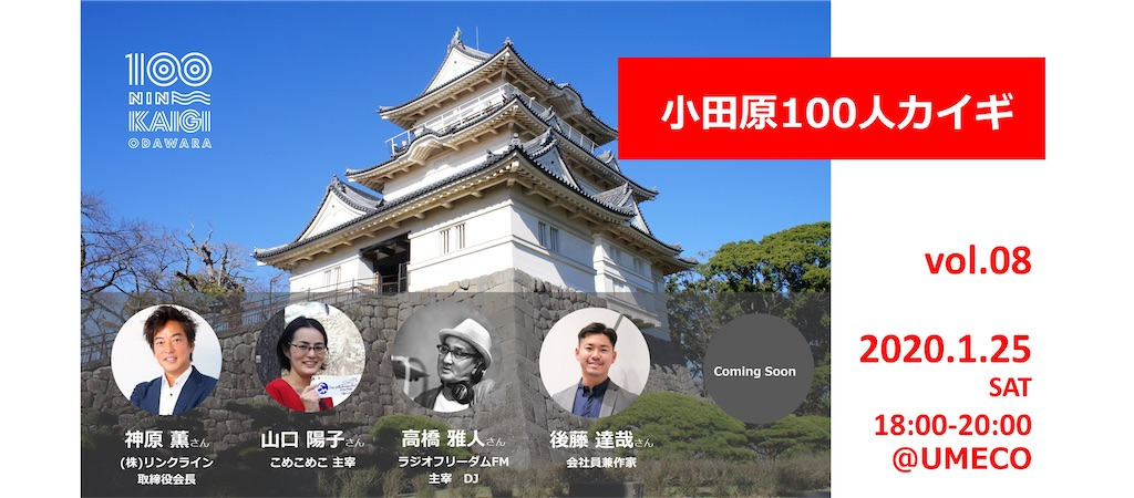 f:id:gototatsuya:20200110213334j:image