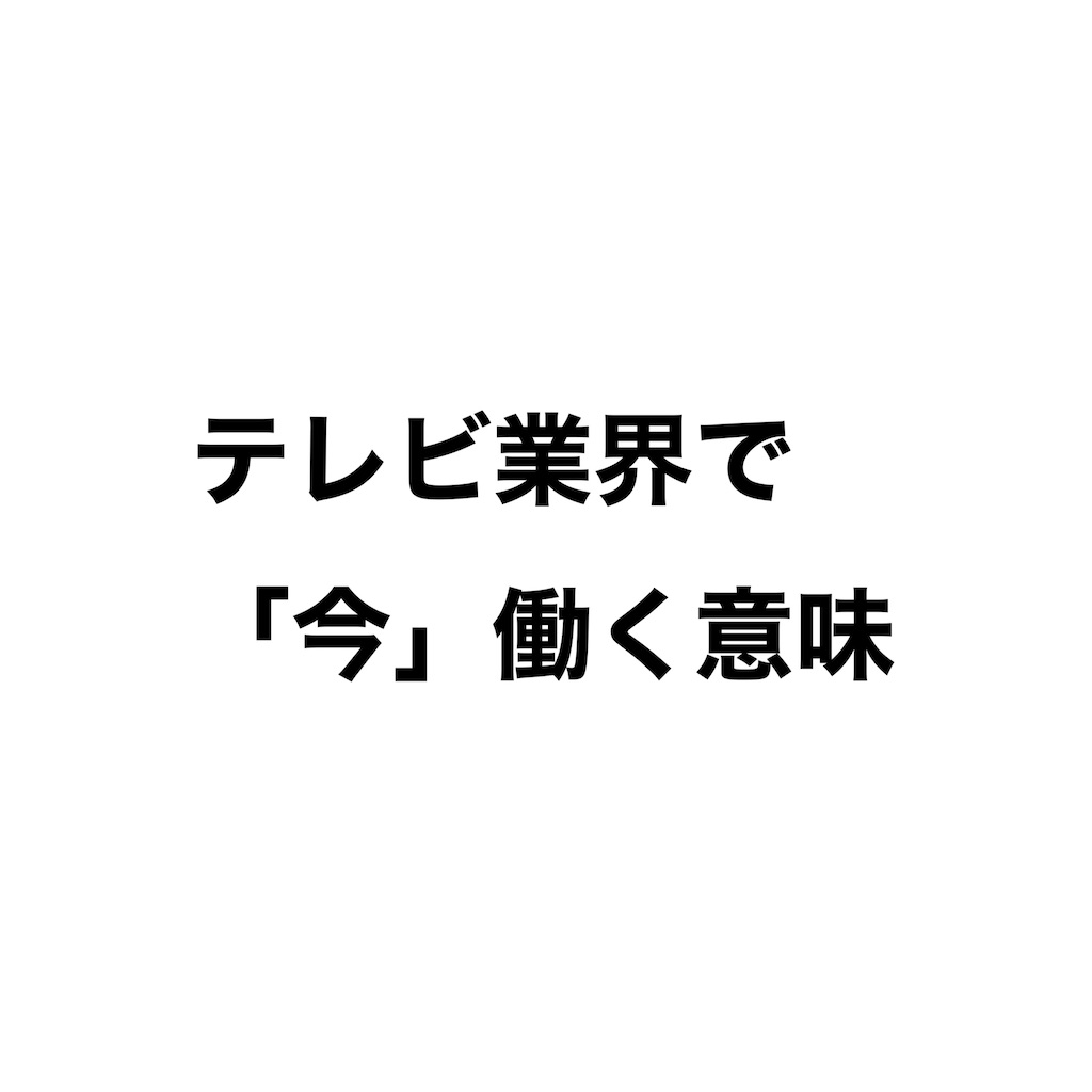 f:id:gototatsuya:20200116030201j:image