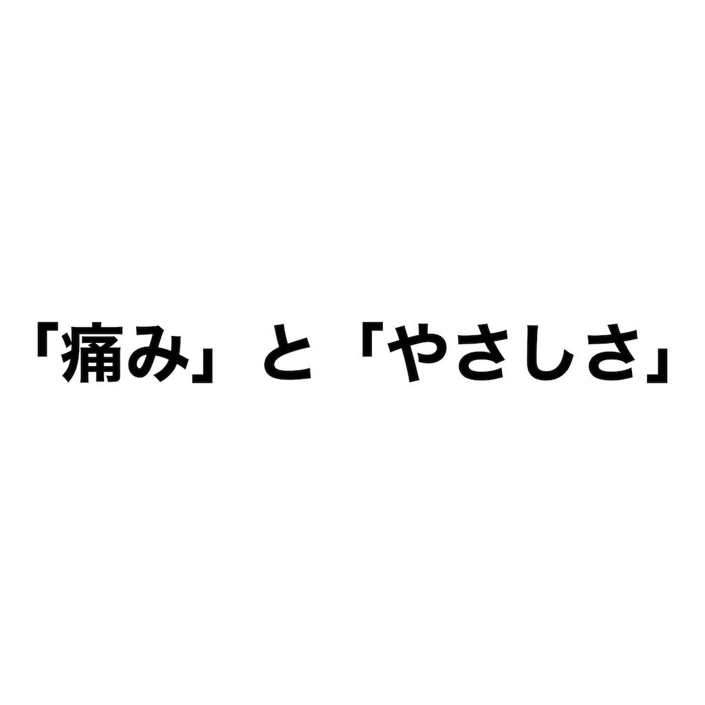 f:id:gototatsuya:20200206105836j:image