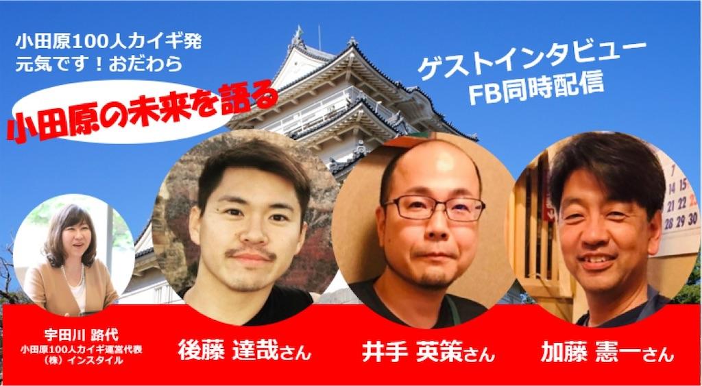 f:id:gototatsuya:20200725212113j:image
