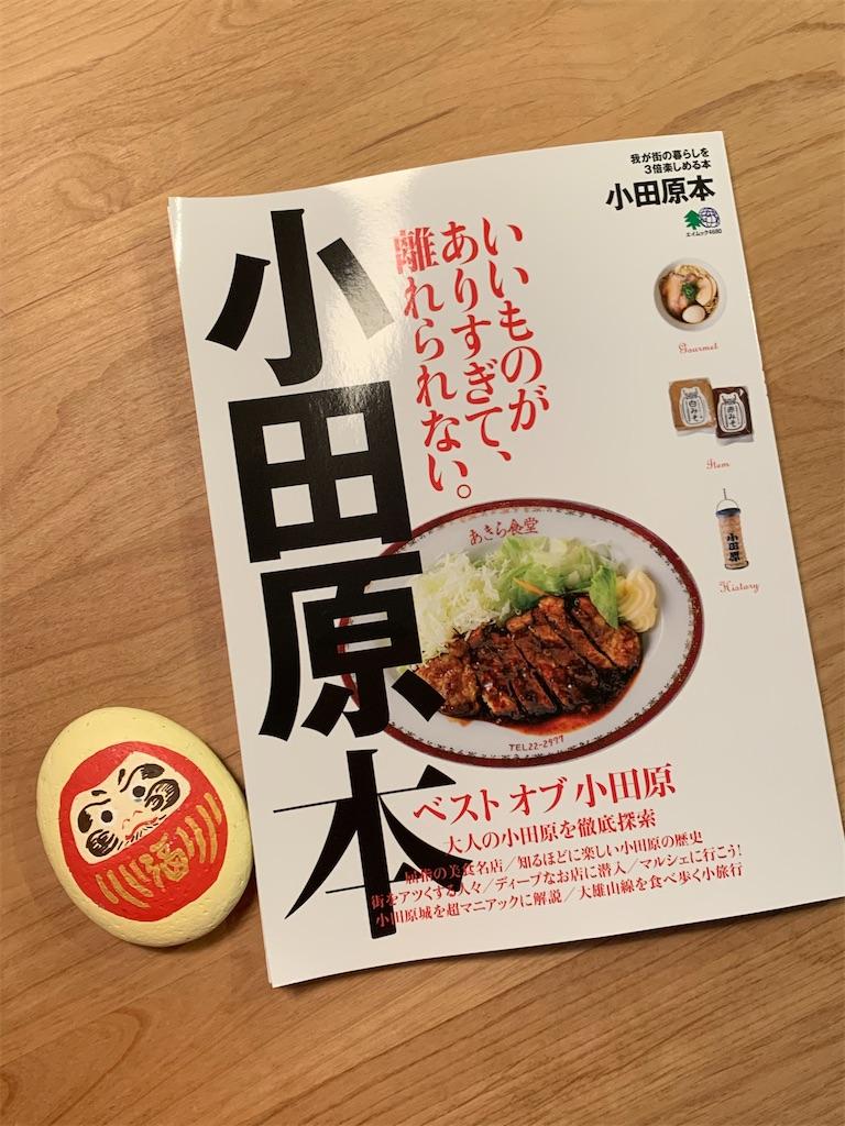f:id:gototatsuya:20200830184040j:image