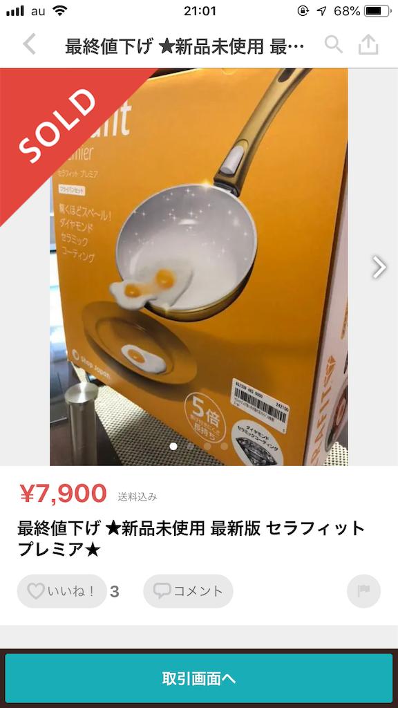 f:id:gototoshiyuki5:20190115210222p:image