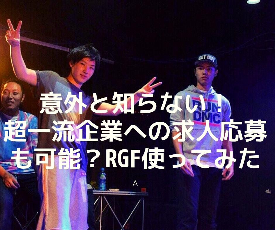 f:id:gototoshiyuki5:20190115213221p:plain