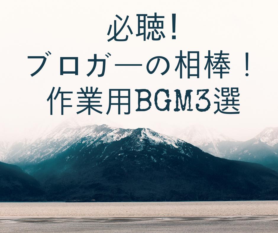 f:id:gototoshiyuki5:20190116003615p:plain