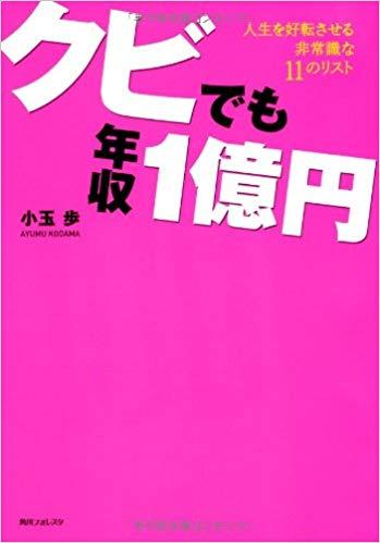 f:id:gototoshiyuki5:20190117212010j:plain