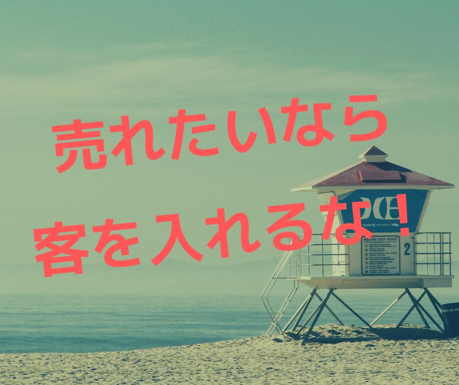 f:id:gototoshiyuki5:20190120002814p:plain