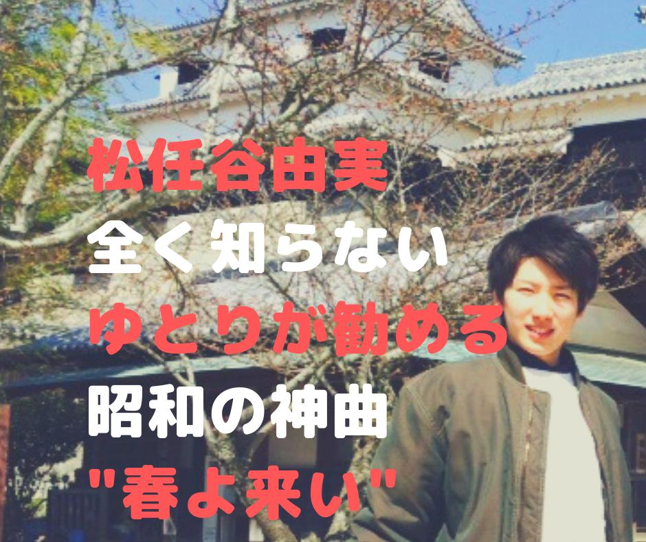 f:id:gototoshiyuki5:20190120012122p:plain
