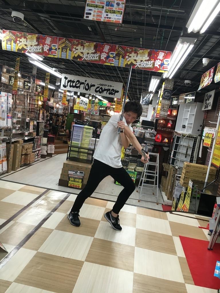 f:id:gototoshiyuki5:20190120224911j:plain