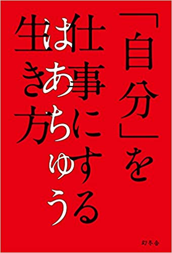 f:id:gototoshiyuki5:20190120231635j:plain