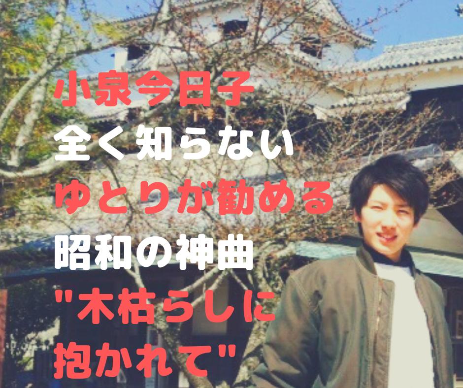 f:id:gototoshiyuki5:20190120233732p:plain