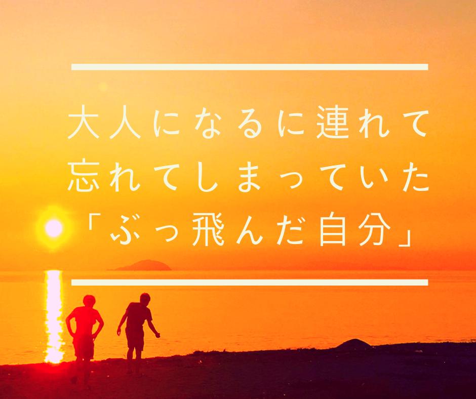 f:id:gototoshiyuki5:20190122230235p:plain