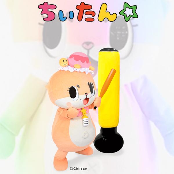 f:id:gototoshiyuki5:20190126150448j:plain