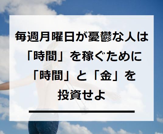f:id:gototoshiyuki5:20190128030725p:plain