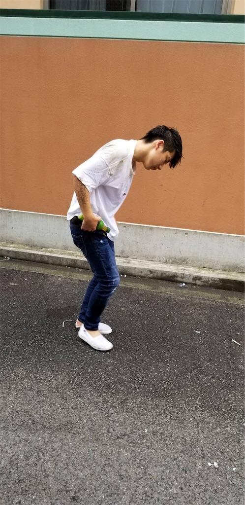 f:id:gototoshiyuki5:20190205120129j:image
