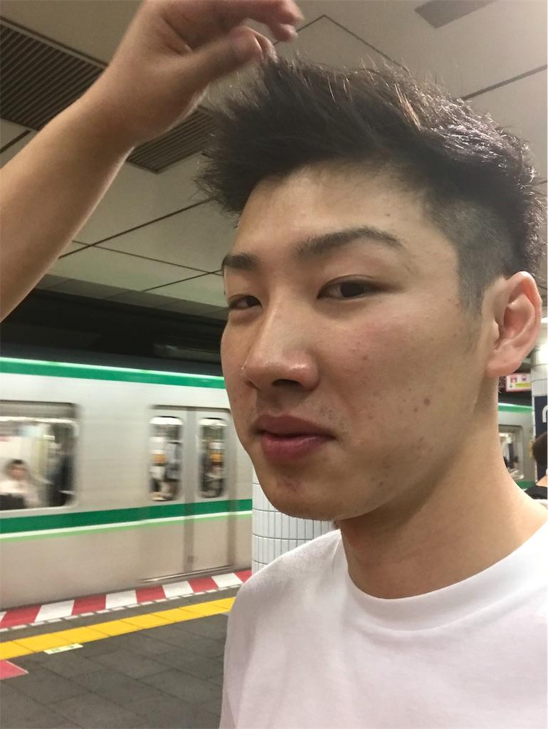 f:id:gototoshiyuki5:20190205195759j:image