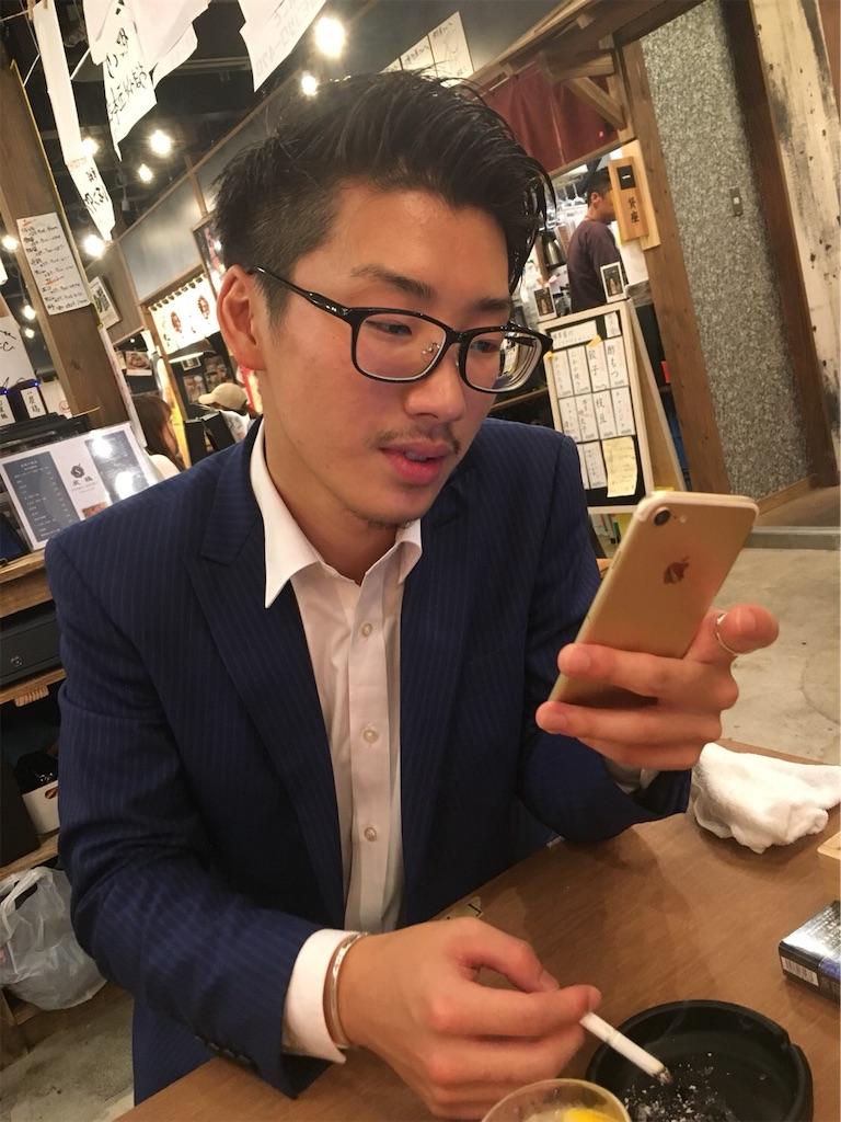 f:id:gototoshiyuki5:20190205200143j:image