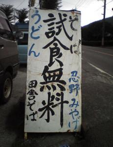 f:id:gotouma:20040926144923j:plain