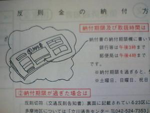 f:id:gotouma:20070921225050j:plain