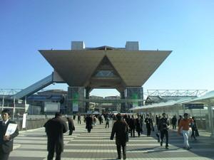 f:id:gotouma:20080215135356j:plain